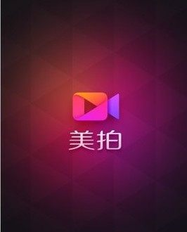 Meitu, le leader des apps photo en Chine