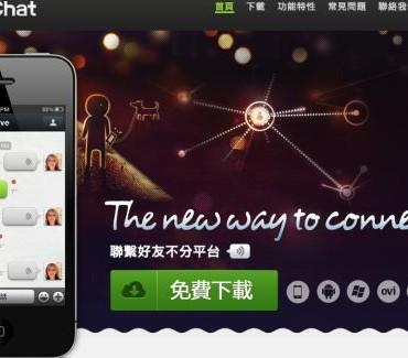 Les applications digitales qui font fureur en Chine
