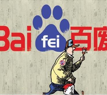 Comment faire sa campagne SEO sur Baidu ?