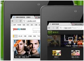 La vidéo donne un coté High Tech en Chine