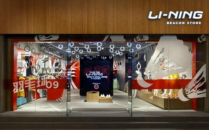 Li-Ning-stores-by-Ziba-Beijing-Tianjin-China-01