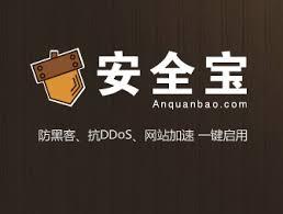 anquanbao