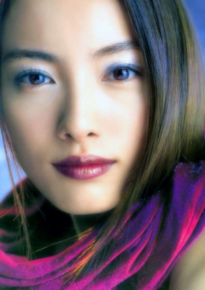 maquillage Chine