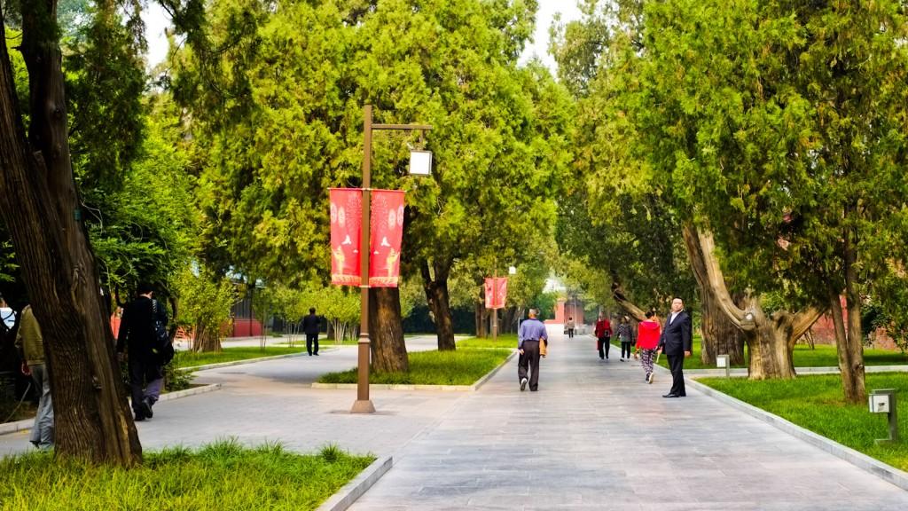 parc-a-pekin-chine-1024x576