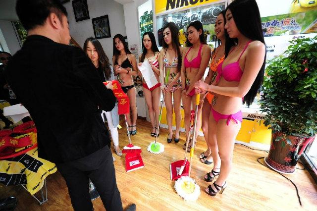 shanxi-bikini-cleaners-3