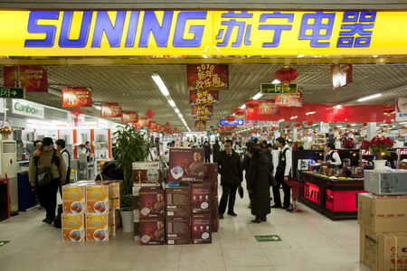 "Suning To Boost China Stores 34%, Sees ""Vast Room"" For ExpansionSuning To Boost China Stores 34%"
