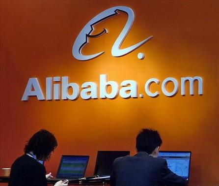 alibaba en guerre contre la contrefa on marketing chine. Black Bedroom Furniture Sets. Home Design Ideas