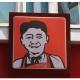 Les copies & contrefaçons représentent une menace pour les marques chinoises