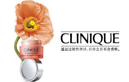 Clinique fait sensation sur le marché des cosmétiques en Chine