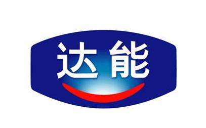 La stratégie de Danone en Chine