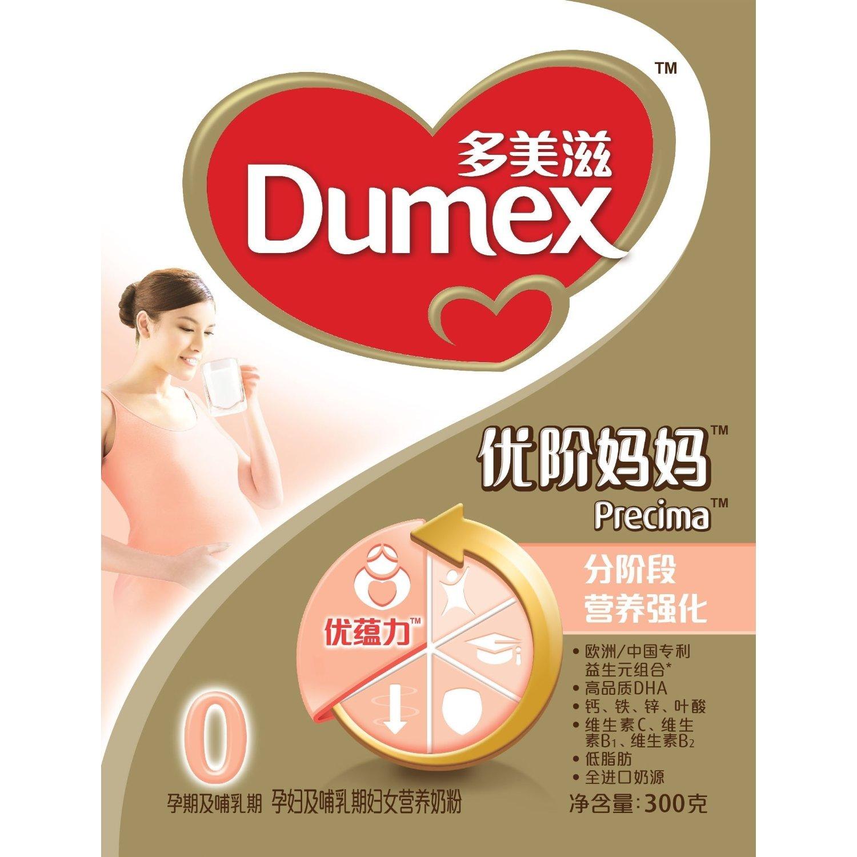 Dumex lait en poudre chine