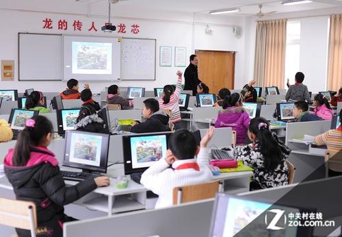 chinois école - Copie