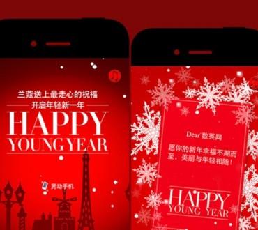 4 opérations de marques de cosmétiques en Chine
