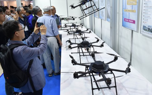 japan-drone-expo_kn143_50309287