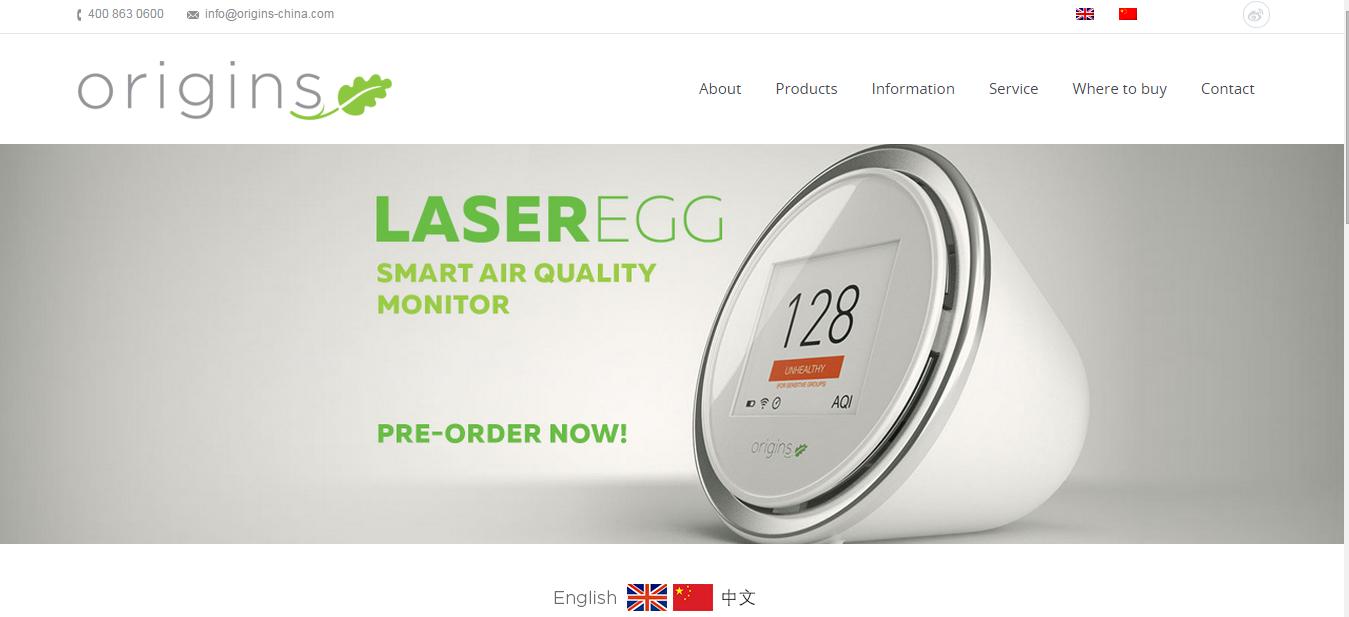 laser egg