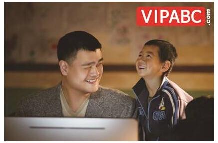 Boom de l'apprentissage en ligne en Chine