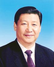 leader Chine