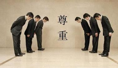 respect CHine