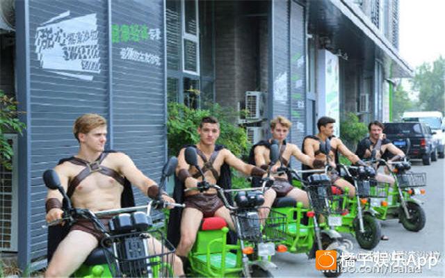 street mkg Chine