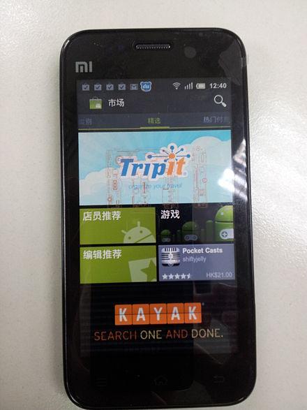 Focus sur Xiaomi , la marque chinoise qui s'impose face à Apple et Samsung