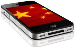 mobile_china