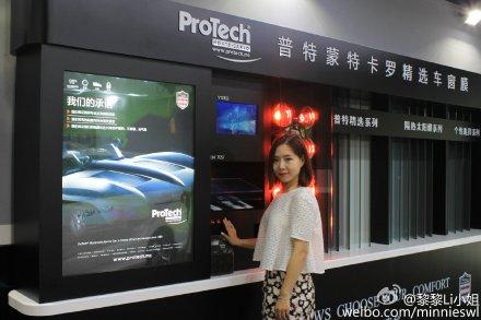 KOL China cars