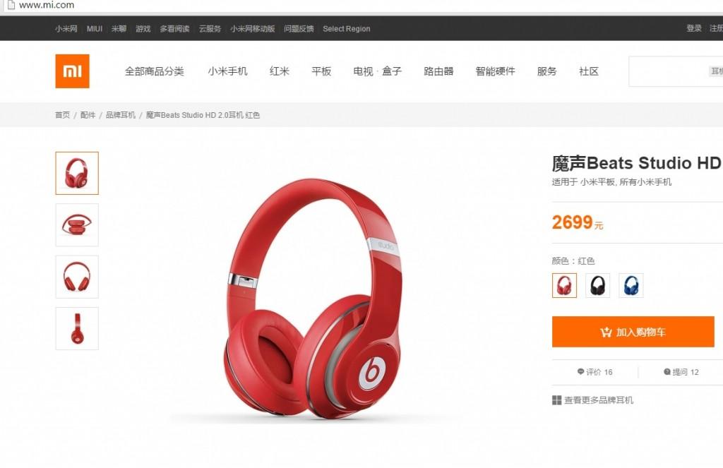 Xiaomi beat