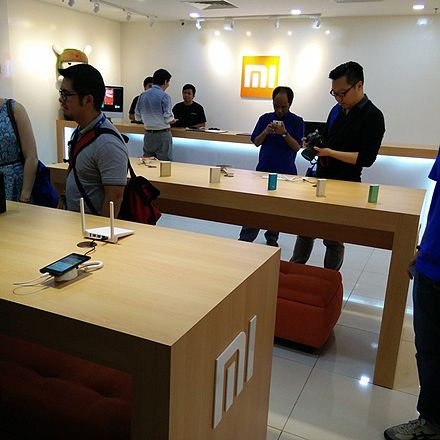 Xiaomi_Store