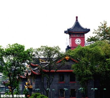 Top 10 des universités les plus riches de Chine