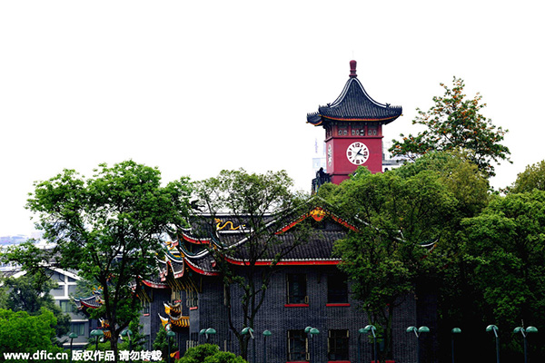 Top 10 des universités les plus riches de Chine