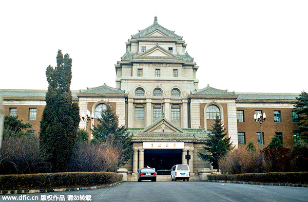 université_jilin