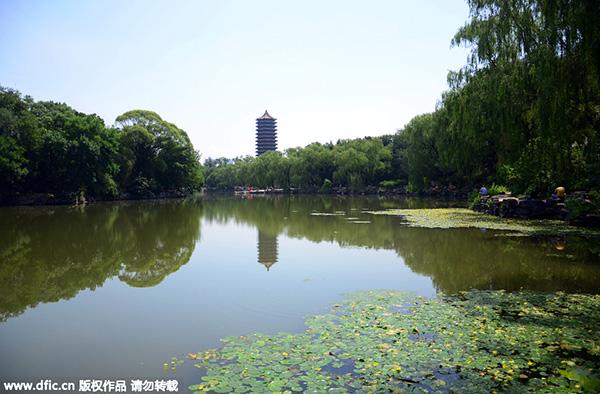 Pékin_Uniersité