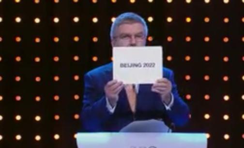 Et les Jeux olympiques 2022 seront organisés à… Pékin #Chine