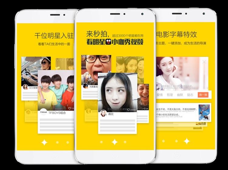 La Social TV en Chine, en plein boom ?