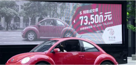 A Taiwan, ce camion scanne les voitures et estime leurs valeurs en temps réel
