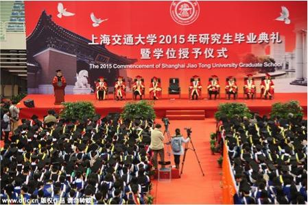 université_shanghai_jiao_tong