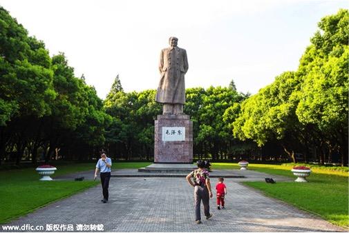 université_fudan