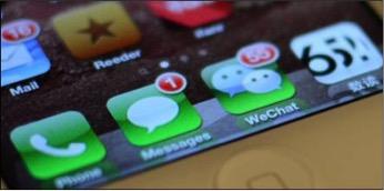 La publicité sur Wechat est désormais disponible pour les marques
