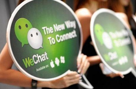 WeChat modifie les moyens d'interagir avec ses clients