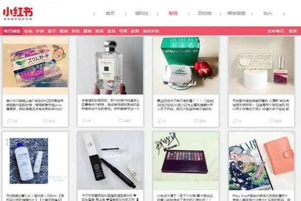 comment le petit livre rouge une start up chinoise a lev 10 millions de dollars marketing. Black Bedroom Furniture Sets. Home Design Ideas