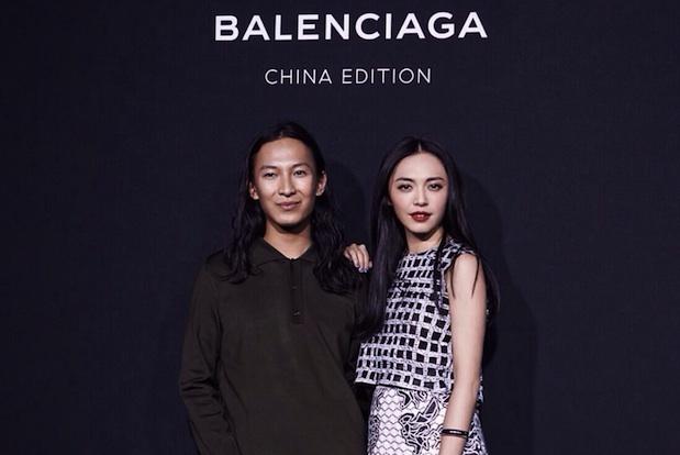 balencia China