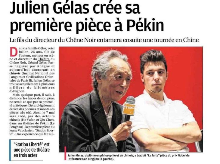 Interview de Julien Gelas, qui crée sa pièce de thêatre à Pékin
