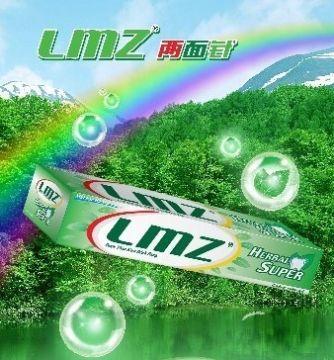 Le déclin de l'ancien leader du dentifrice en Chine