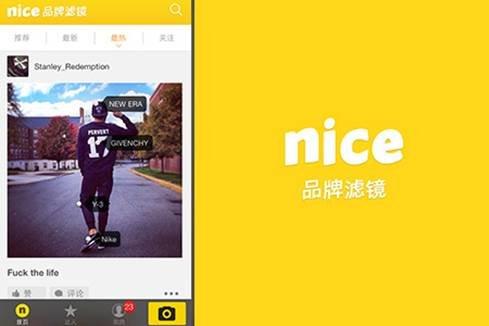 """Résultat de recherche d'images pour """"Nice (Instagram de la Chine)"""""""