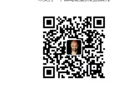 wechat Chinois