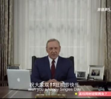 Kevin Spacey dans une publicité pour le Double11 (Alibaba)