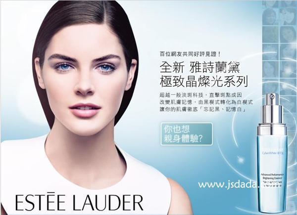 Estee Lauder CH