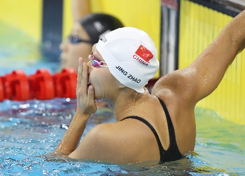 Jing Zhao swimmer