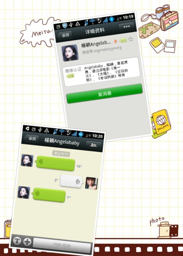 WeChat KOL Angelababy