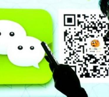 Focus sur l'application chinoise la plus populaire en Chine : Wechat